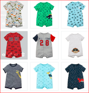one piece short sleeve short pant button up front with multi print designs - Here Comes A Baby