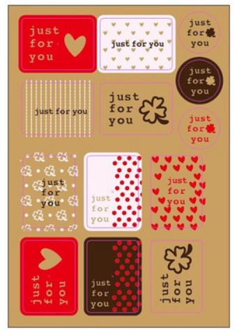 """Just for You"" Bakery Labels"