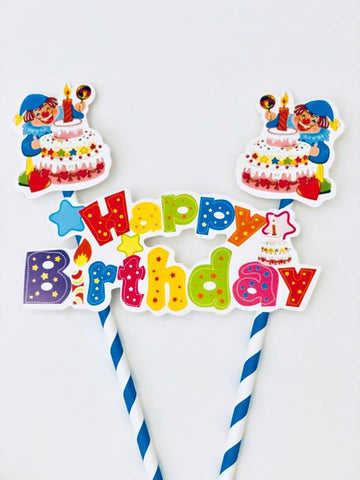 """Clown Birthday"" Bunting Cake Topper"