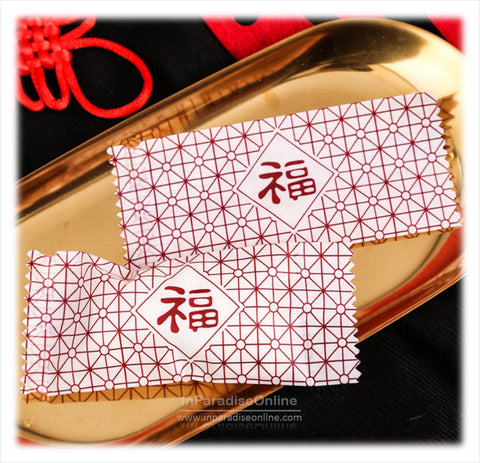 """红福"" Red Nougat Candy Wrappers"