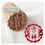 Traditional Pastry Wooden Ink Stamp