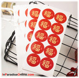 Round 福 Red Fortune Sticker Label