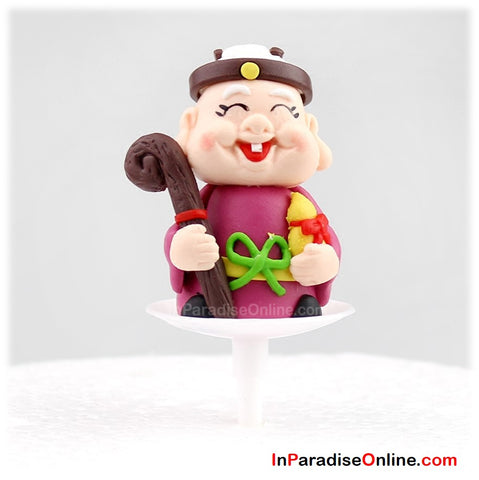 Lovely Grandma Cake Topper