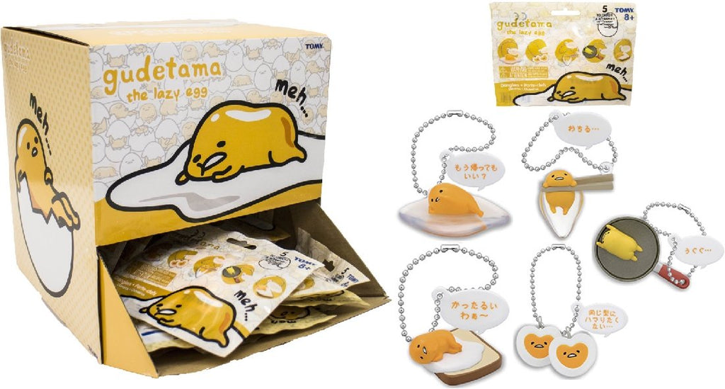 Gudetama Keyring Blind Bag
