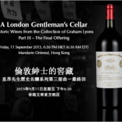 Rare Selections of Burgundy and Bordeaux Up For Auction in September