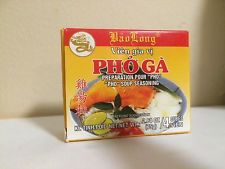 2.64oz Bao Long Pho Ga Chicken Soup Seasoning Cubes pack of 6 pp5