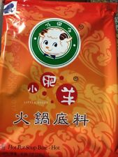 Little Sheep Hot Pot Soup Base Hot 235-Grams Pack of 5 pp5