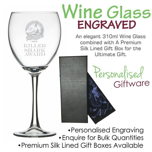 Everyday Range Wine Glass 310ml