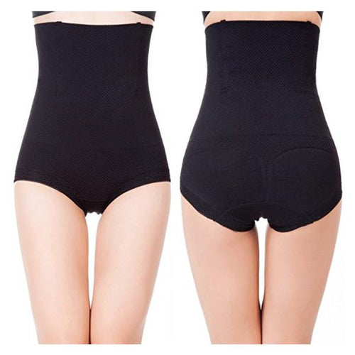 The High Waist Body Control Shapewear