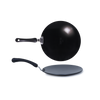 Meyer Non-Stick 3pcs Cookware Set (20cm Kadai + 26cm Curved Roti Tawa) - Pots and Pans