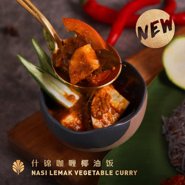 Nasi Lemak Vegetable Curry