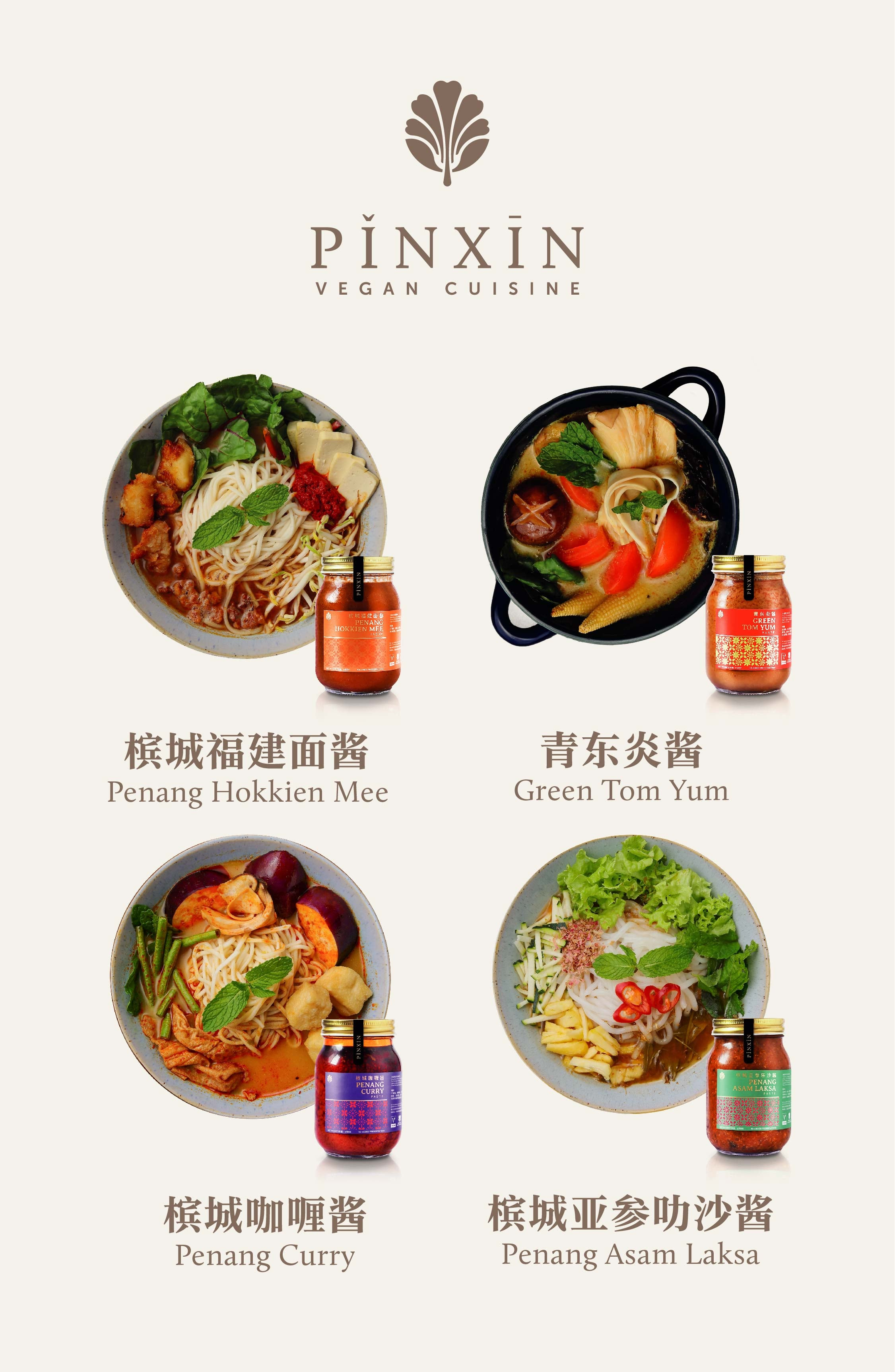 pinxin vegetarian healthy street food restaurant vegan cafe Georgetown Penang Malaysia