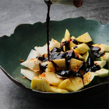 Load image into Gallery viewer, Rojak Sauce(500g)