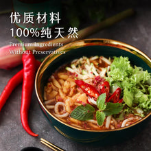 Load image into Gallery viewer, Penang Asam Laksa Paste (500g)