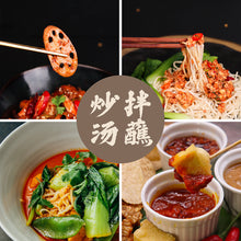 Load image into Gallery viewer, Pinxin Vegan Mala Chilli 极力吉利(200g)