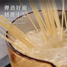 Load image into Gallery viewer, Pinxin Healthy Homemade Noodles