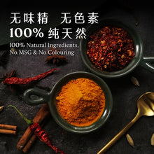 Load image into Gallery viewer, Pinxin Vegan Sambal Chilli 家乡吉利(200g)