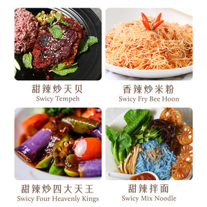 Pinxin Vegan Swicy Chilli 南洋吉利(200g)