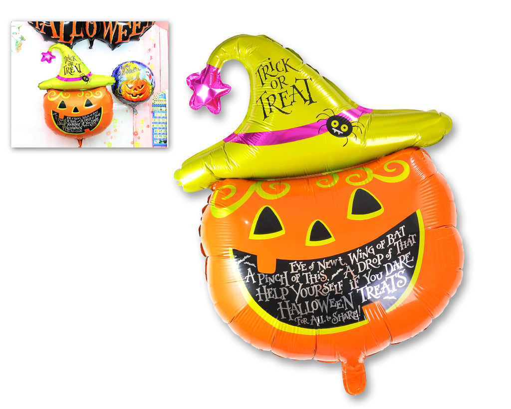 Halloween Party Decoration Pumpkin Helium Foil Balloon