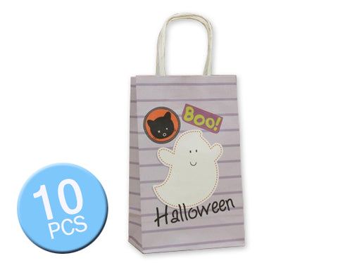 10 Pcs Halloween 2016 Party Favor Paper Gift Bags - Boo Ghost