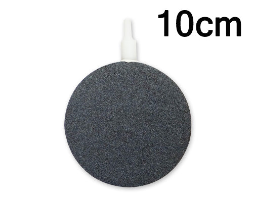 Multiple Size Airstone for Fish Tank Round Aquarium Bubbler Diffusers