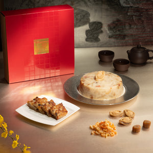[Early Bird Offer] Lung King Heen Abalone and Turnip Pudding with Conpoy - 15% Savings
