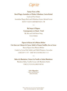 Caprice Four Course Menu - United We Dine