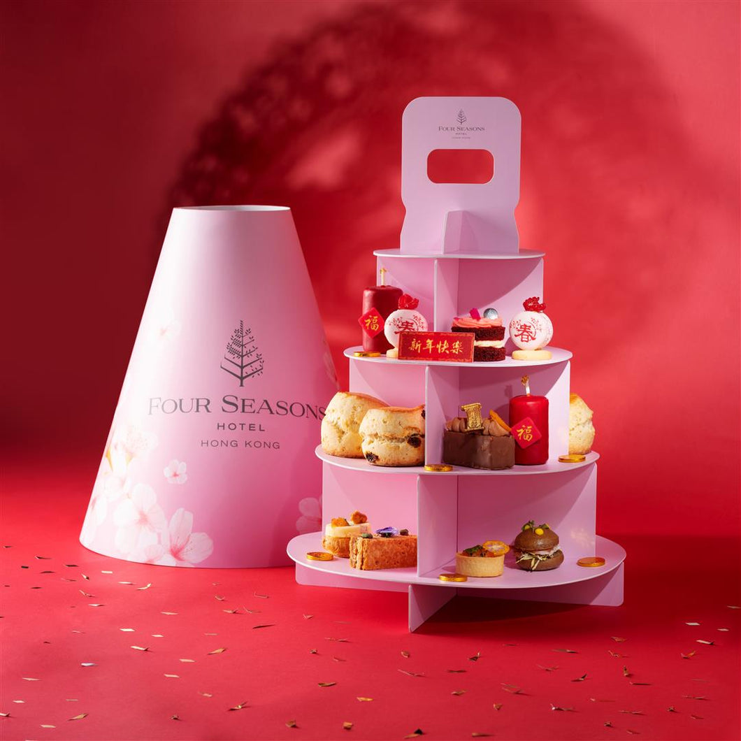 Chinese New Year Afternoon Tea Set Takeaway (Two persons)