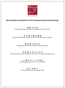Exclusive Lung King Heen Six Course Menu (Online Only)