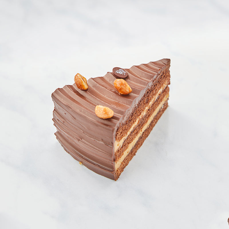 Nutella and Sea Salt Caramel Cake