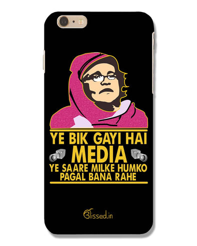 Ye Bik Gayi Hai Media | iPhone 6 Plus  Phone Case