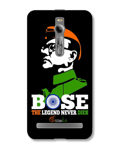 Bose The Legend | ASUS Zenfone 2 Phone Case