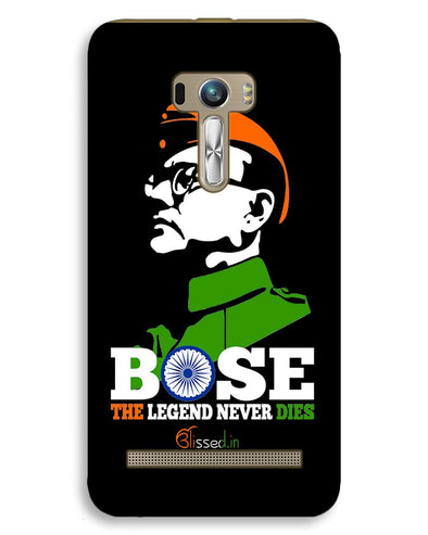 Bose The Legend | ASUS Zenfone Selfie Phone Case