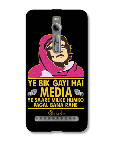 Ye Bik Gayi Hai Media | Asus Zenfone 2 Phone Case