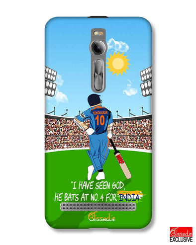 Tribute to Sachin | ASUS Zenfone 2 Phone Case
