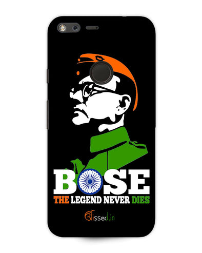 Bose The Legend | Google Pixel XL Phone Case