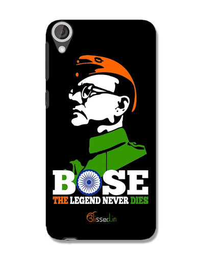 Bose The Legend | HTC 820 Phone Case