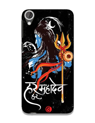 Har har mahadev  |  HTC 820 Phone Case