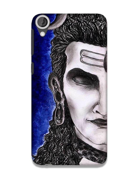 Meditating Shiva | Htc 820 Phone case