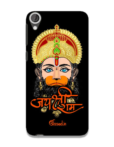 Jai Sri Ram -  Hanuman | HTC 820 Phone Case