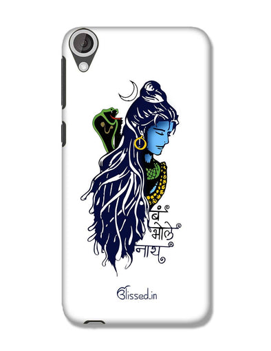 BUM BHOLE NATH | HTC 820 Phone Case