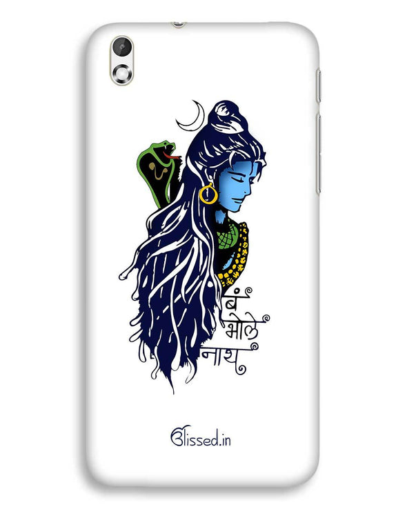 BUM BHOLE NATH | HTC Desire 816 Phone Case