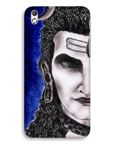 Meditating Shiva | Htc Desire 816 Phone case
