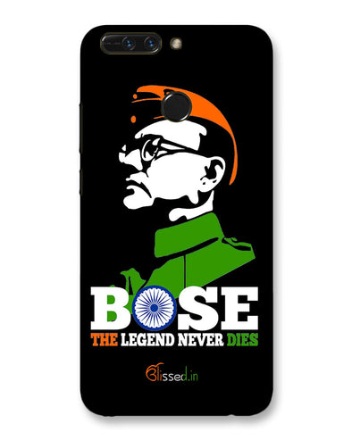 Bose The Legend | HUAWEI Honor 8 Pro Phone Case
