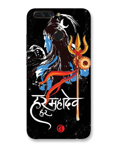 Har har mahadev  |  HUAWEI Honor 8 Pro Phone Case