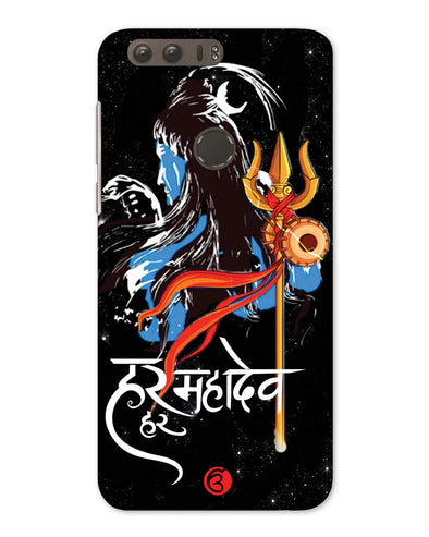 Har har mahadev  |  Huawei Honor 8 Phone Case