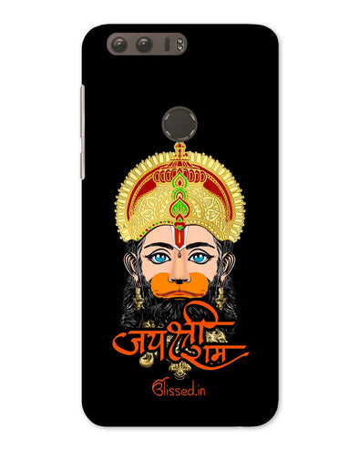 Jai Sri Ram -  Hanuman | Huawei Honor 8 Phone Case