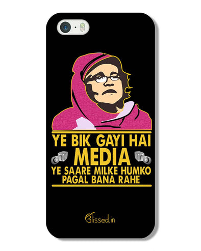 Ye Bik Gayi Hai Media | IPhone 5S Phone Case