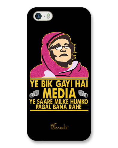 Ye Bik Gayi Hai Media | iPhone SE Phone Case