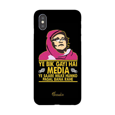 Ye Bik Gayi Hai Media | iPhone XS Max  Phone Case
